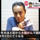 轟二郎さんが大腸がんのため死去「チャレンジボーイ」として人気者に