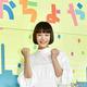 朝の連続テレビ小説「おちょやん」制作発表会見に臨んだヒロインの杉咲花(2019年10月30日)