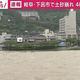 下呂市で400世帯あまりが孤立状態に 飛騨川が氾濫、岐阜県