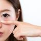 目の下の脂肪(眼窩脂肪)が気になる方へ 治療方法をご紹介します