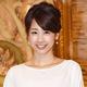 結婚した加藤綾子が直筆コメント「自然体で心穏やかな人柄に惹かれ…」