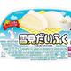 「雪見だいふくふんわりクリームチーズ」もちもちおもち×後味すっきりクリームチーズアイス