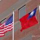 台湾との外交関係回復を米政府に求める決議案、米議員が提出