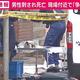 「やめろ、やめろ」未明に争う声 刺されて病院に搬送された男性が死亡 静岡・三島市