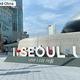 20日、韓国最高裁が昨年、日本企業に韓国人元徴用工への支払いを命じる判決を出した問題で、韓国外交部は19日に「日韓の企業が自発的な拠出金で財源を用意し、原告への慰謝料を支払う」との案を提示したが、日本政府は即座に否定的な反応を示した。写真はソウル。