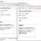 ゼロからはじめてみる日本語プログラミング「なでしこ」 第62回 Colabにサーバーを立ててチャットアプリを動かそう