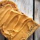 ピーナッツバターを便利に保管する、目からうろこのアイデアとは?