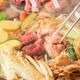 """「激うまジンギスカン食べ放題」が1名無料! お肉は""""幻の羊肉""""含む豪華7種"""