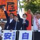 7月13日に秋田入りし、応援縁説を行った安倍首相