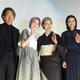 映画「椿の庭」の初日舞台あいさつに立った左から上田義彦監督、シム・ウンギョン、富司純子、鈴木京香
