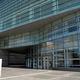 愛知県芸術劇場と愛知県美術館が入る愛知芸術文化センター=名古屋市東区