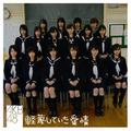 「軽蔑していた愛情」2007年04月18日発売1,223円 (税込) / DFCL-