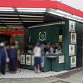 抹茶スイーツ専門店「MATCHA365」が7月14日より営業中! ドン・