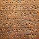 アッシリアの占星術レポートから最古のオーロラ現象の記録が発見される