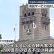 京都市財政難 市民サービス見直し等改革案