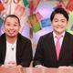 6月21日(金)放送の金曜プレミアム「—ドリームダイエット!」のMCを務める千鳥の大悟・ノブ(写真左から)/(C)フジテレビ