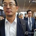 協議に出席するため羽田空港に到着した全賛洙氏とハン・チョルヒ