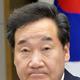 李洛淵首相、北朝鮮の宣伝メディア「我が民族同士」をフォロー
