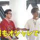 映像配信サービス「GYAO!」の番組『木村さ〜〜ん!』第55回の模様(C)Johnny&Associates