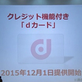 dpoint_05