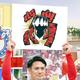 ファン感謝デーで、来季キャッチフレーズを発表する田中広