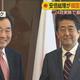 安倍総理が韓国首相と会談へ 24日を軸に最終調整