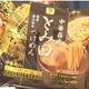 【セブン】名店とみ田の「濃厚魚介豚骨つけめん」がレンチンですぐ食べられる《動画》