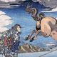 馬と結婚した女性の悲しい末路 「遠野物語」よりオシラサマの話を紹介
