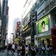 激烈すぎる競争社会が生み出す韓国の反日エネルギー
