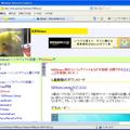 画面1「KBMouse(version09.07.18.01)」をクリック