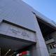 慶應生が集う学生街「日吉」は、社会人にも住みやすいのか?
