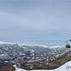 宝台樹スキー場の山頂からの景色
