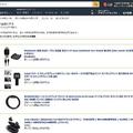 Amazon_tips_matching