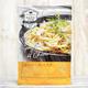 業務スーパーのパスタ調理キット『4種のチーズ』は濃厚感もボリューム感も期待どおり