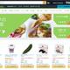 アマゾンで生鮮食品や惣菜が購入可能に プライム会員登録が条件