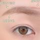 「眉・目・鼻」を制すれば垢抜け美人になれる♡整形級に可愛くなれる3ポイントメイク