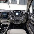 ボルボXC40 T5 AWD Rデザイン・プロ