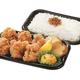 【和食さと】激安チャンス!「若鶏の唐揚げ弁当」&「天丼」が今だけ399円!!
