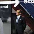 パナソニックの津賀一宏社長によるCES基調講演