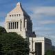 2月17日午前の衆議院予算委員会で、安倍首相は立憲民主党の辻元清美氏にヤジを飛ばしたことについて謝罪。辻元氏は、「立法府への謝罪と受け止めた」と述べた(イメージ/写真提供:写真AC)