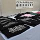 警視庁渋谷署が押収した歌手、氷室京介さんの偽物のTシャツやパーカ=東京都渋谷区で2021年6月8日午前11時2分、鈴木拓也撮影