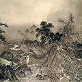 国宝 四季山水図(山水長巻)[部分]雪舟等楊筆 一巻 文明18