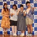 キャンペーンをPRする平原綾香さん(左)と「森三中」の3人
