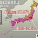 東京は今日も35℃を超える 猛暑日100地点超は4日連続