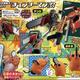 異端の少年漫画『チェンソーマン』、応募者全員サービスのフィギュアを発表