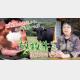 幼稚園の先生から、なぜ牛飼いに!? 島根で「放牧牛」を育てる女性が、自然に学んだ生き方のヒント