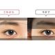 【アイメイクの新常識】「眉から下まぶたまで」を意識!今っぽデカ目の作り方