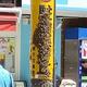 札幌市の電柱にミツバチが大量発生 一時は3000〜5000匹いたか