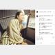 吉田羊 Instagram