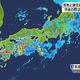 西・東日本 あすにかけ大気非常に不安定